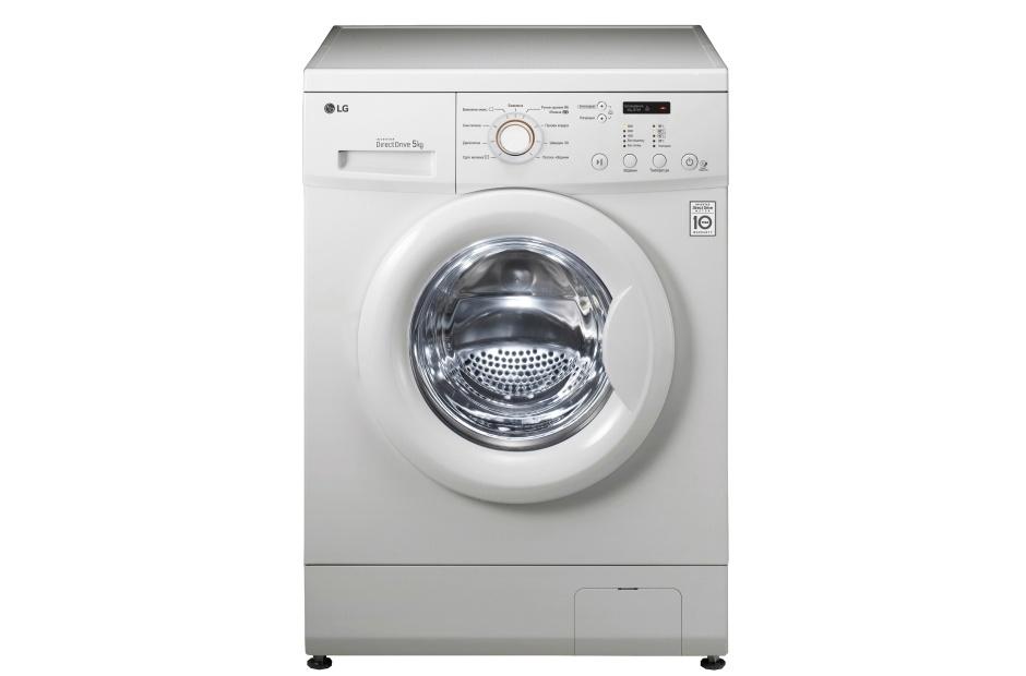 Смарт диагностика стиральной машины lg на телефон программу