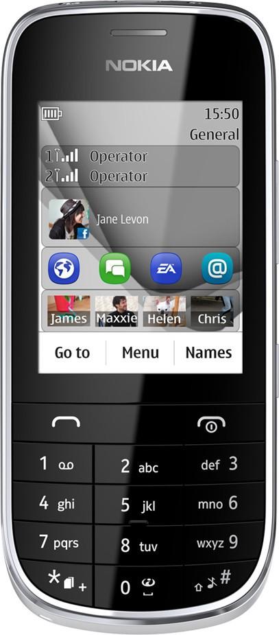 Love Wallpaper For Nokia 206 : cepten bedava nokia 206 love paris resimleri indir ve ya paylas