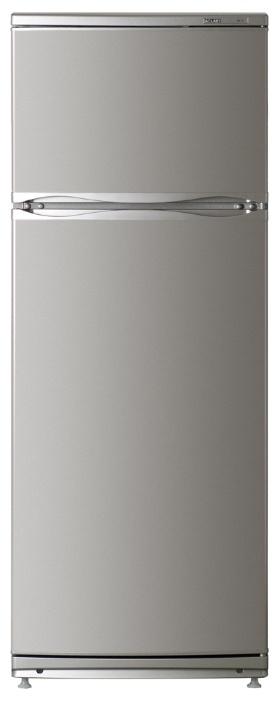 холодильник атлант купить в нижнем новгороде
